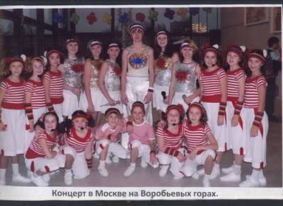 Шанс. Концерт в Москве на Воробьевых горах.